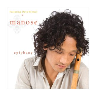 CD Epiphany Manose